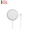 MagSafe Charger for Apple Products