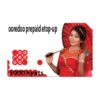 Ooredoo Prepaid eTop-up 5000 kyats